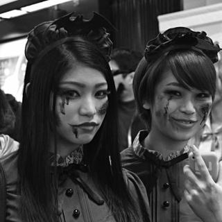 Japan Girls