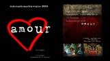 internationart_2018__amour.jpg