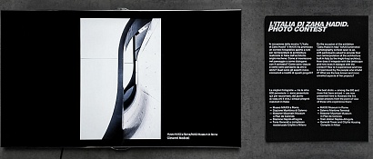 """In esposizione al Maxxi di Roma Una mia fotografia, selezionata nell'ambito del contest """"L'italia di Zaha Hadid"""" sarà esposta al Museo Nazionale delle Arti del XXI secolo MAXXI di Roma, dal 2 ottobre al 14 gennaio 2018."""