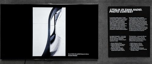 """In esposizione al Maxxi di Roma Una mia fotografia, selezionata nell'ambito del contest """"L'italia di Zaha Hadid"""" esposta al Museo Nazionale delle Arti del XXI secolo MAXXI di Roma, dal 2 ottobre al 14 gennaio 2018."""